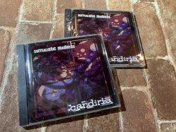 画像2: CANDIRIA - Surrealistic Madness [CD]