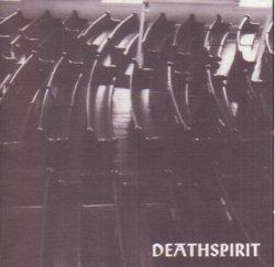 画像1: DEATHSPIRIT - S/T